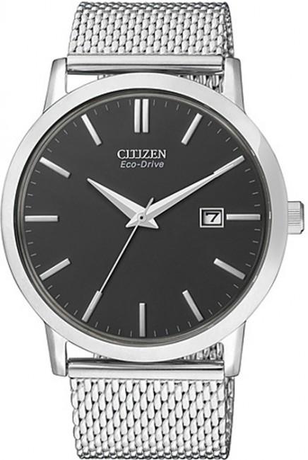 CITIZEN ECO-DRIVE pánske hodinky. Citizen BM7300-50E CLASSIC SAPPHIRE zväčšiť  obrázok c37a723c522
