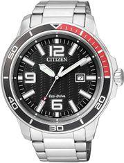 Citizen AW1520-51E ECO-DRIVE