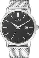 Citizen BM7300-50E CLASSIC SAPPHIRE
