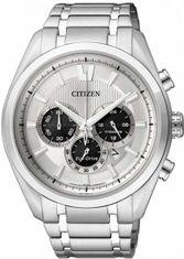 Citizen CA4010-58A SUPER TITANIUM CHRONO